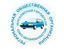 Регистрационная общественная организация