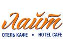 Отель-кафе Лайт