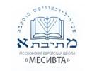 Московская Еврейская Школа - Месивта